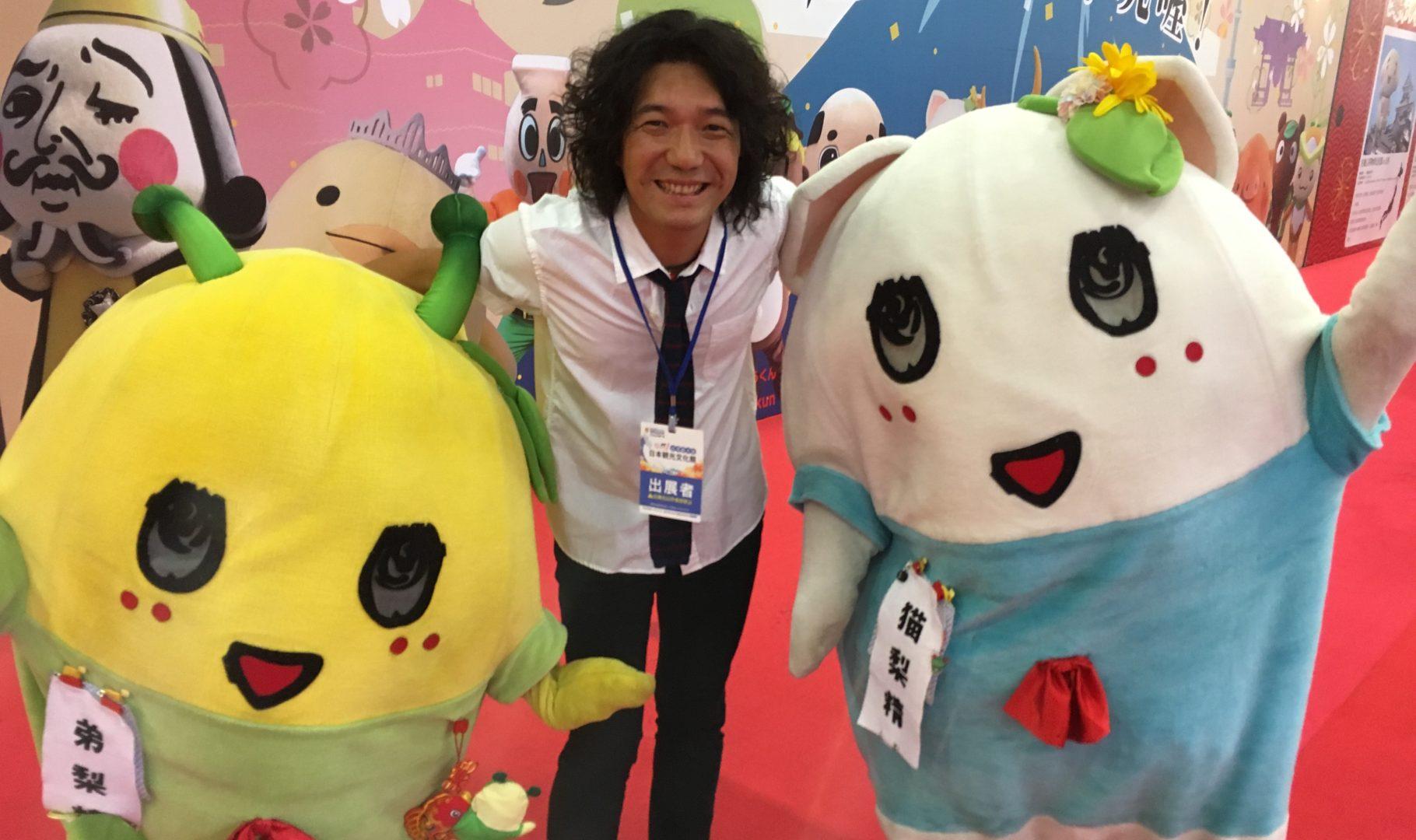YOHSUKE ISHIDA PERSONAL WEB